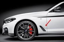 Накладки воздуховода крыла для BMW G30 5-серия