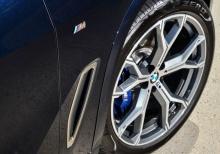 Накладки воздуховодов крыла Cerium Grey для BMW X5 G05