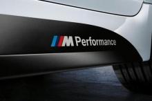 Наклейки M Performance на боковые пороги BMW X5 F15/X6 F16