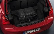 Напольная сетка багажного отделения для BMW