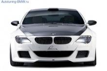 Обвес CLR 600 RS для BMW E63 6-серия