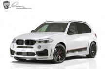 Аэродинамический обвес CLR X5 RS для BMW X5 F15