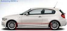 Оригинальные пороги М-стиль для BMW E81/E87 1-серия