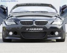 Передний бампер для BMW E63 6-серия