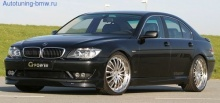 Пороги G-POWER для BMW E65 7-серия