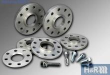 Проставки колесных дисков для BMW X5 E70