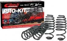 Пружины подвески Pro-Kit для BMW X3 G01/X4 G02