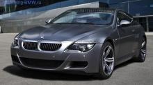 Решетка радиатора для BMW E63/E64 6-серия