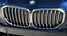Решетка радиатора Cerium Grey для BMW X5 G05