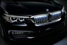 Решетки радиатора M Performance Iconic Glow для BMW G30 5-серия