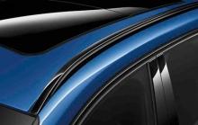 Рейлинги на крышу для BMW X4 G02