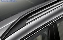 Рейлинги на крышу для BMW X5 E70