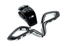 Рукоятка АКПП M Performance для BMW M5 F90