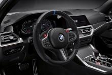 Руль M Performance для BMW M3 G80/M4 G82