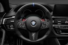 Руль M Performance для BMW X3M F97/X4M F98