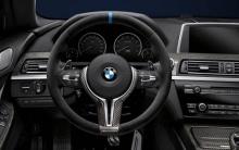 Руль M Performance для BMW X5M F85/X6M F86