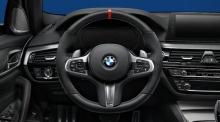 Руль M Performance для BMW X5 G05