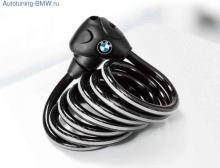 Спиральный замок BMW