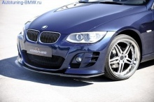 Сплиттер переднего бампера BMW E92 3-серия