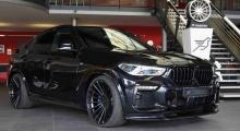 Сплиттер переднего бампера Hamann для BMW X6 G06