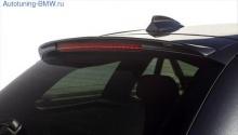 Спойлер AC Schnitzer для BMW F11 5-серия