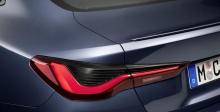 Спойлер для BMW G22 4-серия