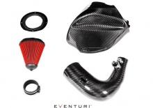Впускная система Eventuri для BMW G20 3-серия