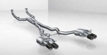 Выхлопная система M Performance для BMW M6 F12/F13 6-серия