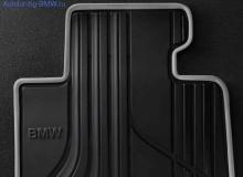 Задние ножные коврики для BMW F20 1-серия (Modern Line)
