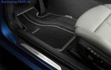 Задние ножные коврики для BMW F20 1-серия (Urban)