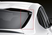 Задние плавники M Performance для BMW X4 G02/X4M F98