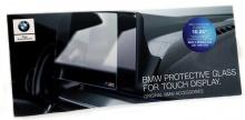 Защитное стекло для сенсорного дисплея BMW G30 5-серия