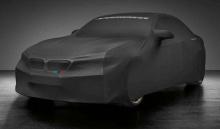 Защитный чехол M Performance для BMW M5 F90 5-серия