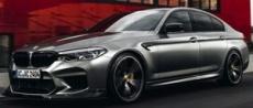 AC Schnitzer тюнинг BMW M5 F90