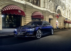 BMW 7 серии удостоилась награды 2016 World Luxury Car.