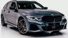 BMW G21 M340i First Edition
