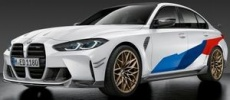 Дооснащение BMW M Performance: детали для тюнинга M3 G80 и M4 G82