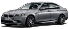 BMW M5 Special Edition «30 Jahre M5»
