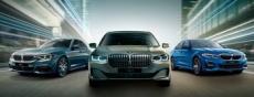 Магазин тюнинга БМВ | Autotuning-BMW.