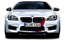 Оригинальные аксессуары M Performance BMW M5 и M6
