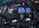 AFE Magnum FORCE Stage-2 PRO 5R для BMW 135i (E82/E88)