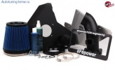 Система впуска AFE Magnum FORCE Stage-2 PRO 5R для BMW E90/E92
