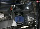 AFE Magnum FORCE Stage-2 PRO DRY S для BMW M3 E46