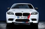 Акцентные полосы BMW M Performance для M5 F10
