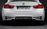Диффузор M Performance для BMW F32 4-серия