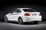 Декоративная пленка M Performance для BMW F22 2-серия