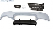Диффузор заднего бампера для BMW E92 3-серия