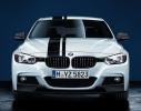 Накладка бампера M Performance для BMW F30 3-серия