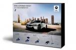 Экспериментальный набор BMW i8