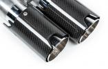 Глушитель Eisenmann для BMW M5 F90 5-серия